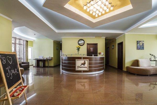 Мини-отель «Равенна» - фото 6