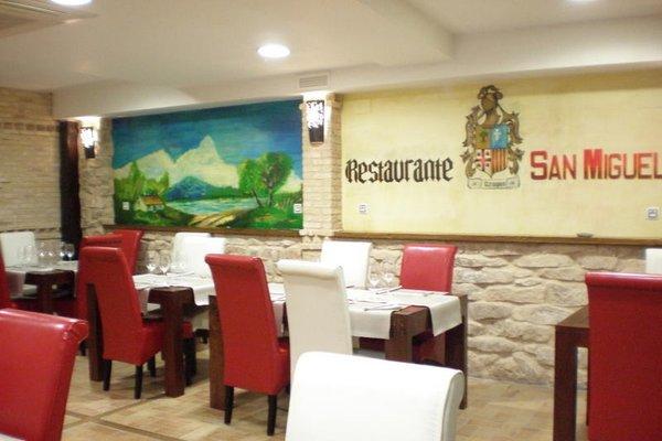 Hostal Restaurante San Miguel - фото 13