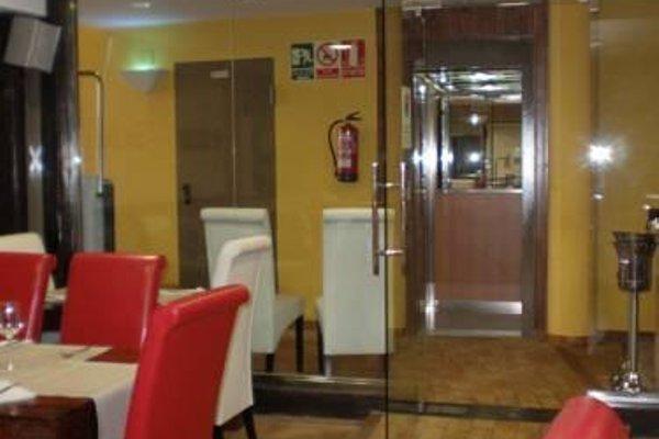Hostal Restaurante San Miguel - фото 14