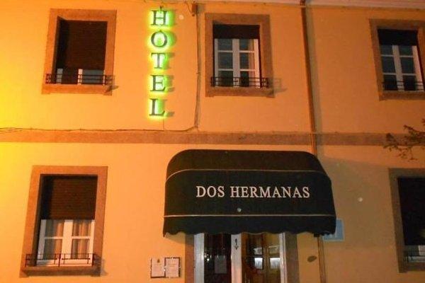 Dos Hermanas - фото 9