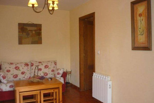 Apartamentos Rurales La Caramba - фото 6
