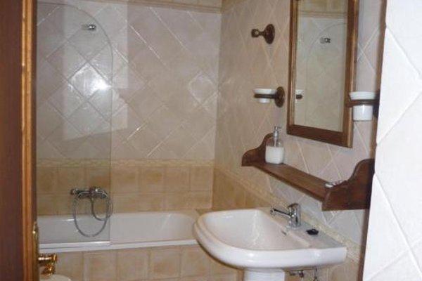 Apartamentos Rurales La Caramba - фото 7