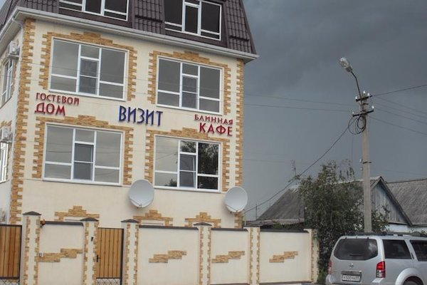 Гостевой дом Визит - фото 23