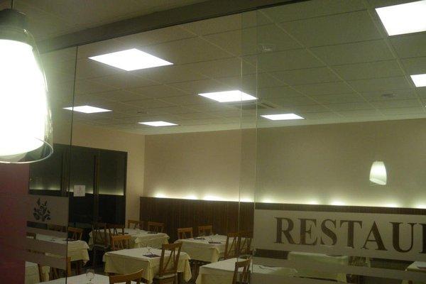 Hotel Rosaleda - фото 4