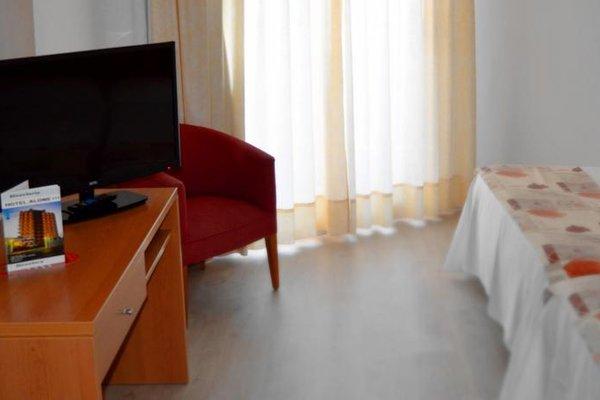 Hotel Alone - фото 3