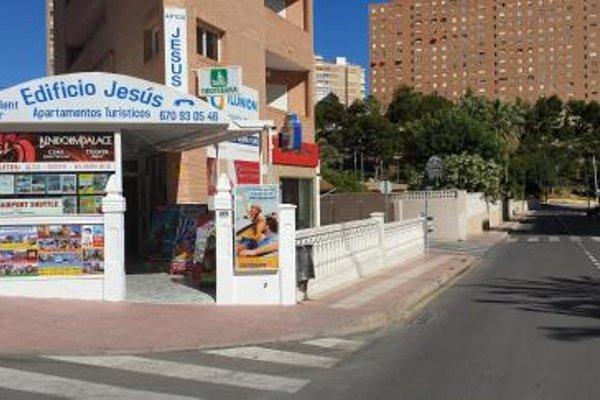 Apartamentos Jesus Benidorm Playa - фото 19