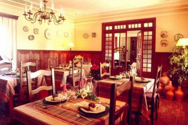 Hotel Rural Sa Posada d'Aumallia - 13