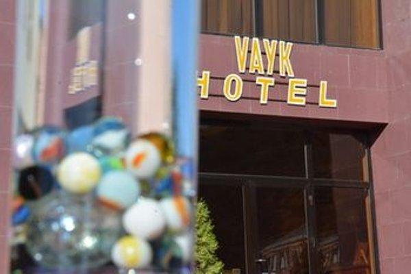 Vayk Hotel and Tourism Center - фото 7