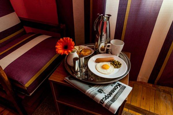 Отель Bed & Breakfast Курск - фото 13