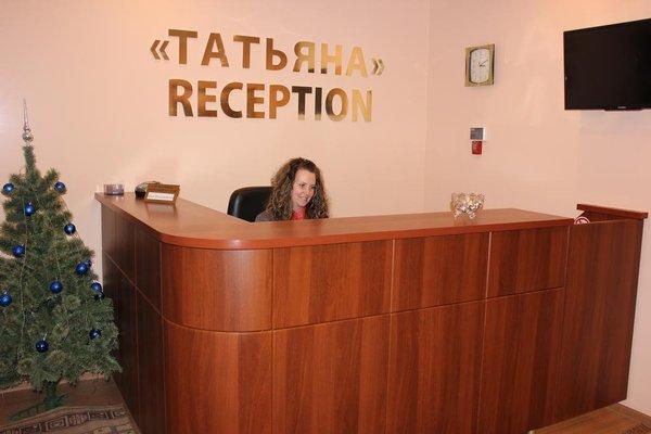Татьяна - фото 22