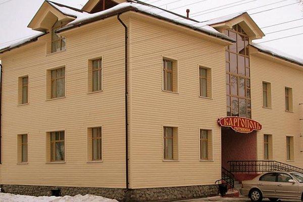 Гостиница Каргополь - фото 22