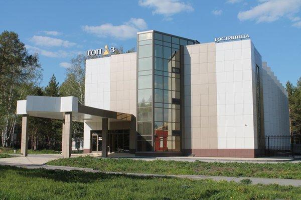 Гостиница Топаз - фото 8