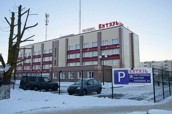 Отель Витязь - фото 23