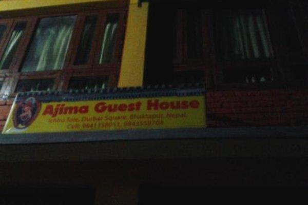Ajima Guest House - фото 14