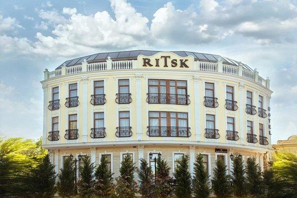 Отель Ritsk - фото 14