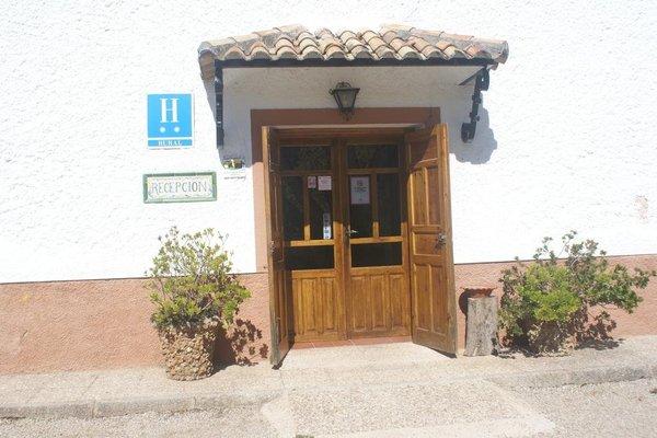 Hotel La Hortizuela - 23