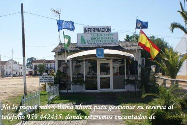 Hostal Puente del Rey Alojamientos Rocio Donana - фото 20