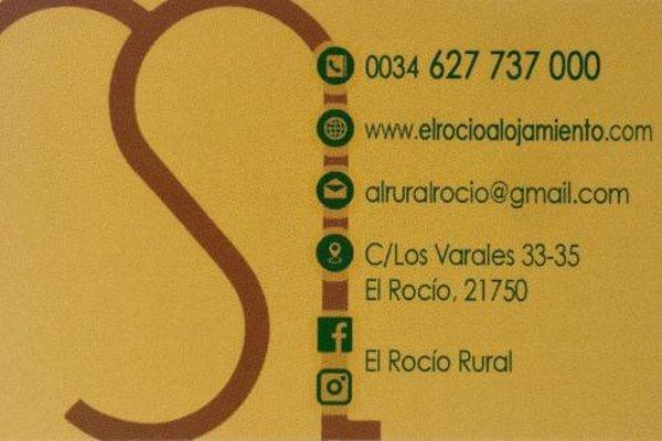 El Rocio, Alojamiento Rural - фото 15