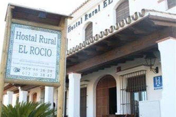 El Rocio, Alojamiento Rural - фото 19