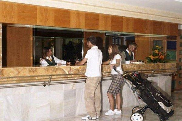 HSM Hotel President - фото 13