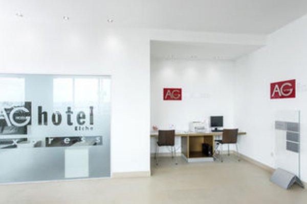 Hotel Sercotel AG Express Elche - 6