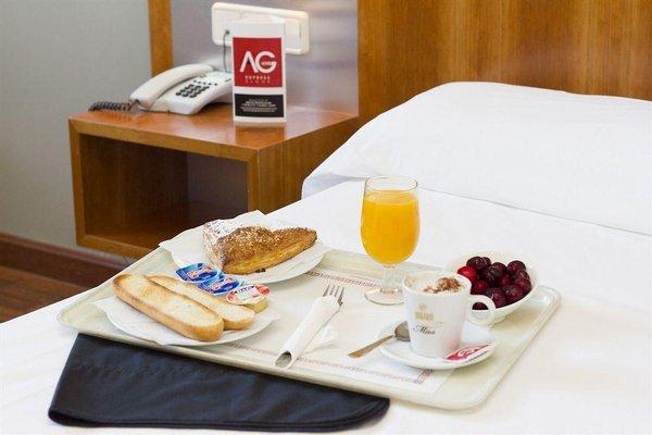 Hotel Sercotel AG Express Elche - 7