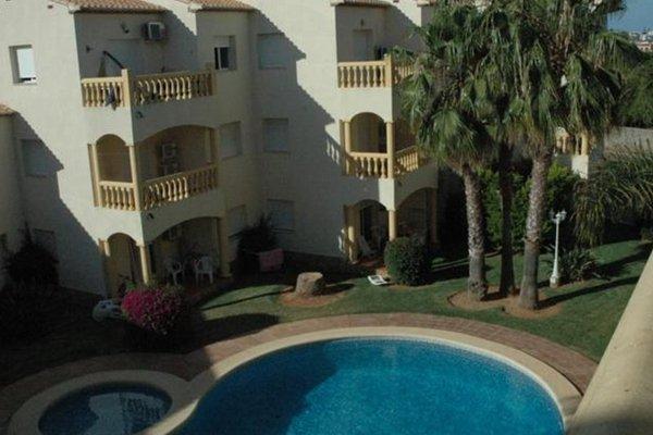 Apartamentos La Giralda - фото 42