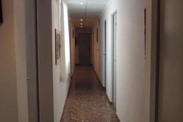 Hotel Costa San Antonio - фото 21