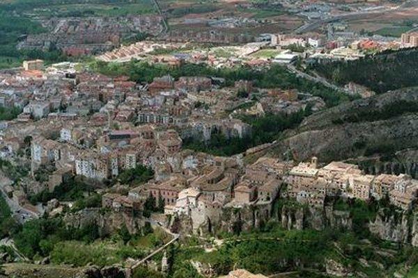Parador de Cuenca - фото 23