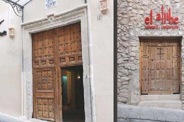 Hotel Convento Del Giraldo - фото 19