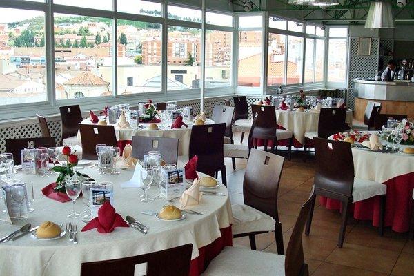 Hotel Alfonso VIII De Cuenca - фото 17