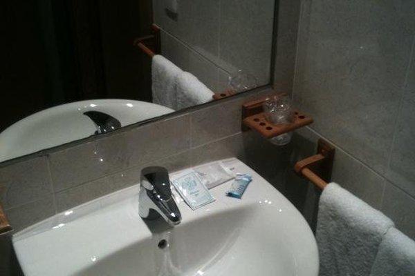 Hotel RC Ramon y Cajal - фото 11
