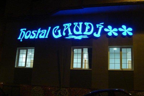 Hostal Gaudi Cuenca - фото 11