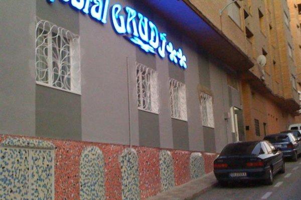 Hostal Gaudi Cuenca - фото 23