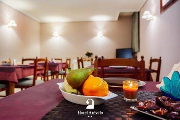 Hotel Arevalo - фото 10
