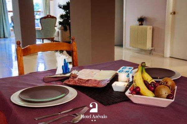 Hotel Arevalo - фото 5