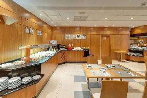 Tryp Indalo Almeria Hotel - 10
