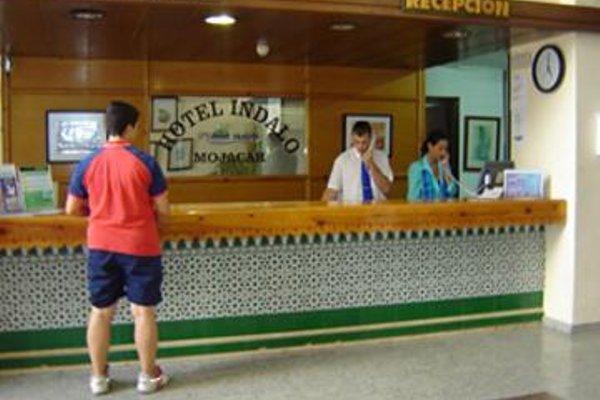 Tryp Indalo Almeria Hotel - 12
