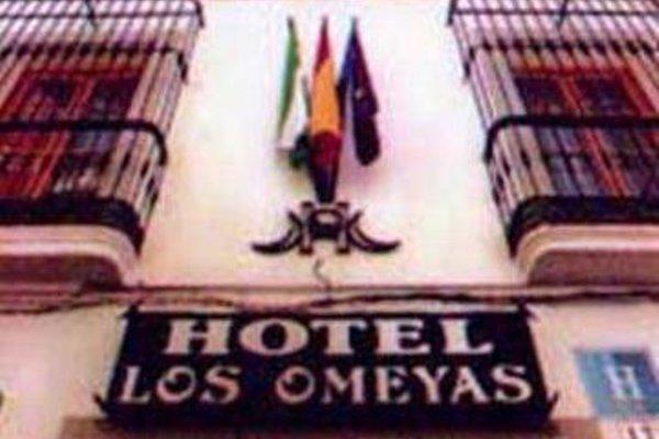 Los Omeyas - фото 19
