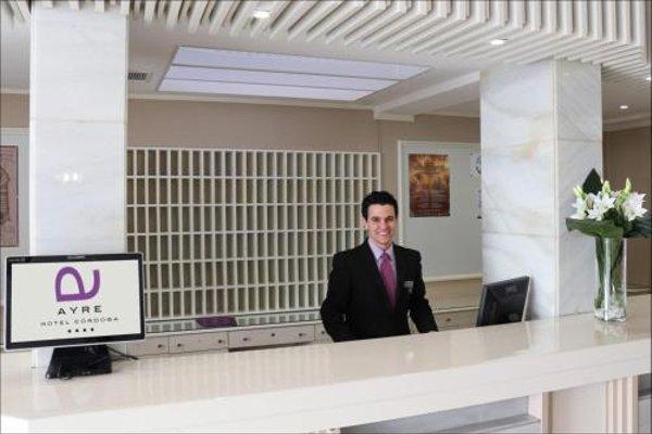 Ayre Hotel Córdoba - фото 13
