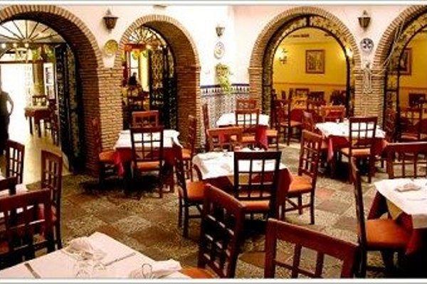 Hostal El Triunfo - фото 13