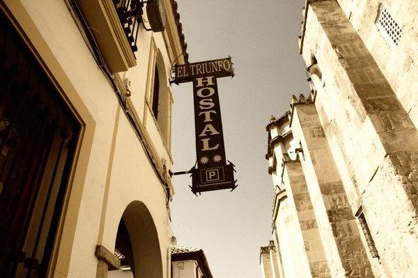Hostal El Triunfo - фото 22