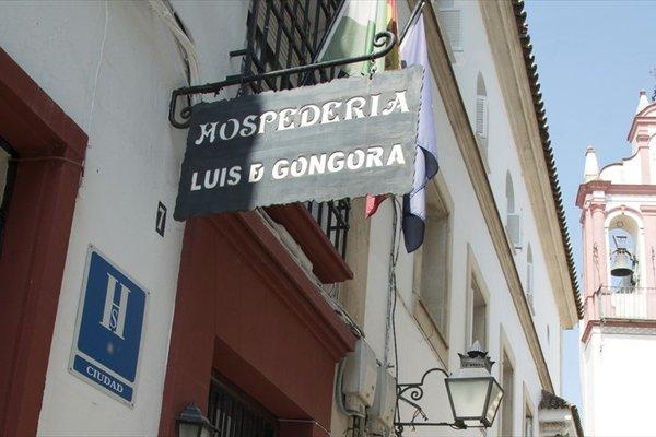 Отель Hospedería Luis de Góngora - 22