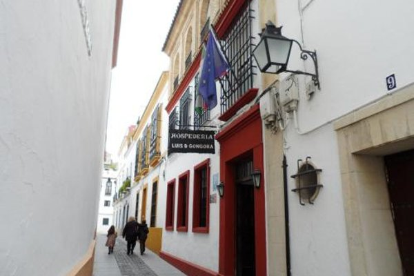 Отель Hospedería Luis de Góngora - 23