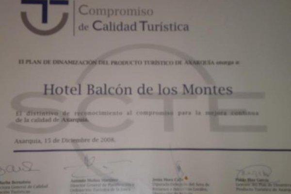 Balcon de los Montes - фото 18