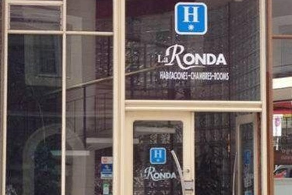 Hotel La Ronda - 21