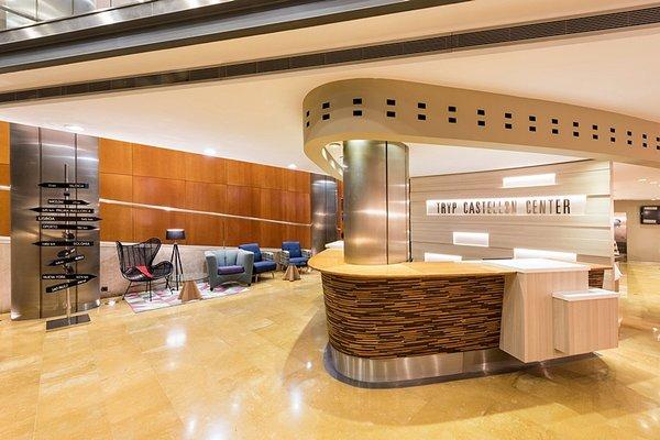 Hotel Tryp Castellon Center - фото 15