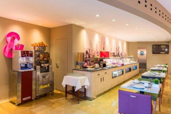 Hotel Tryp Castellon Center - фото 7