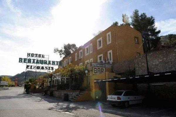 El Oasis - фото 18