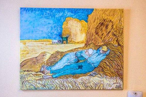 Hostal Goya II - фото 21